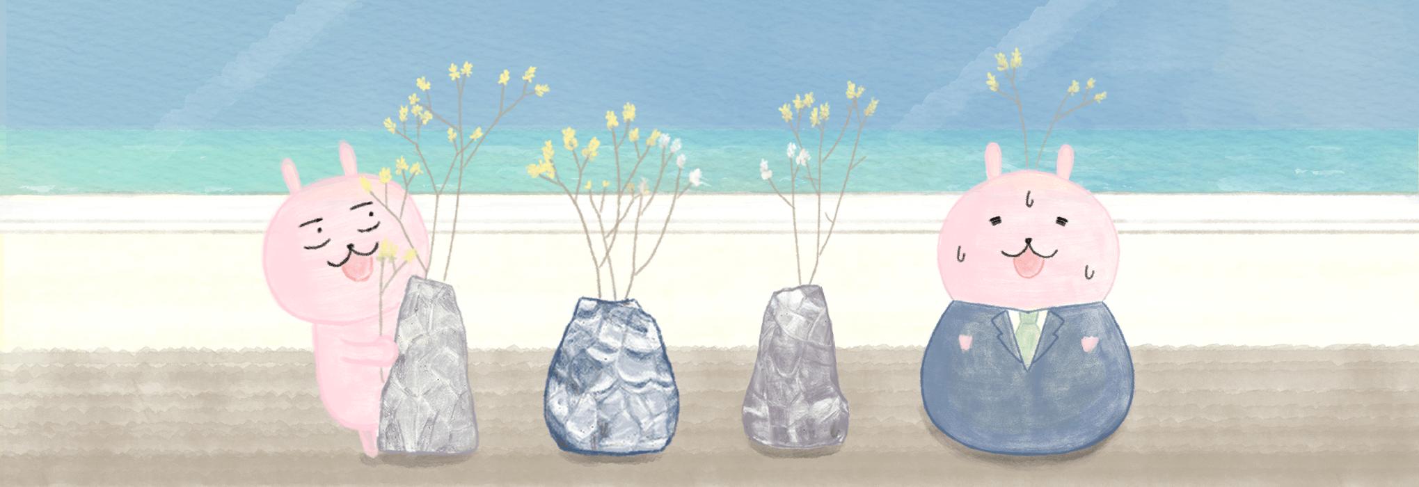 うさぎと海と花瓶のイラスト