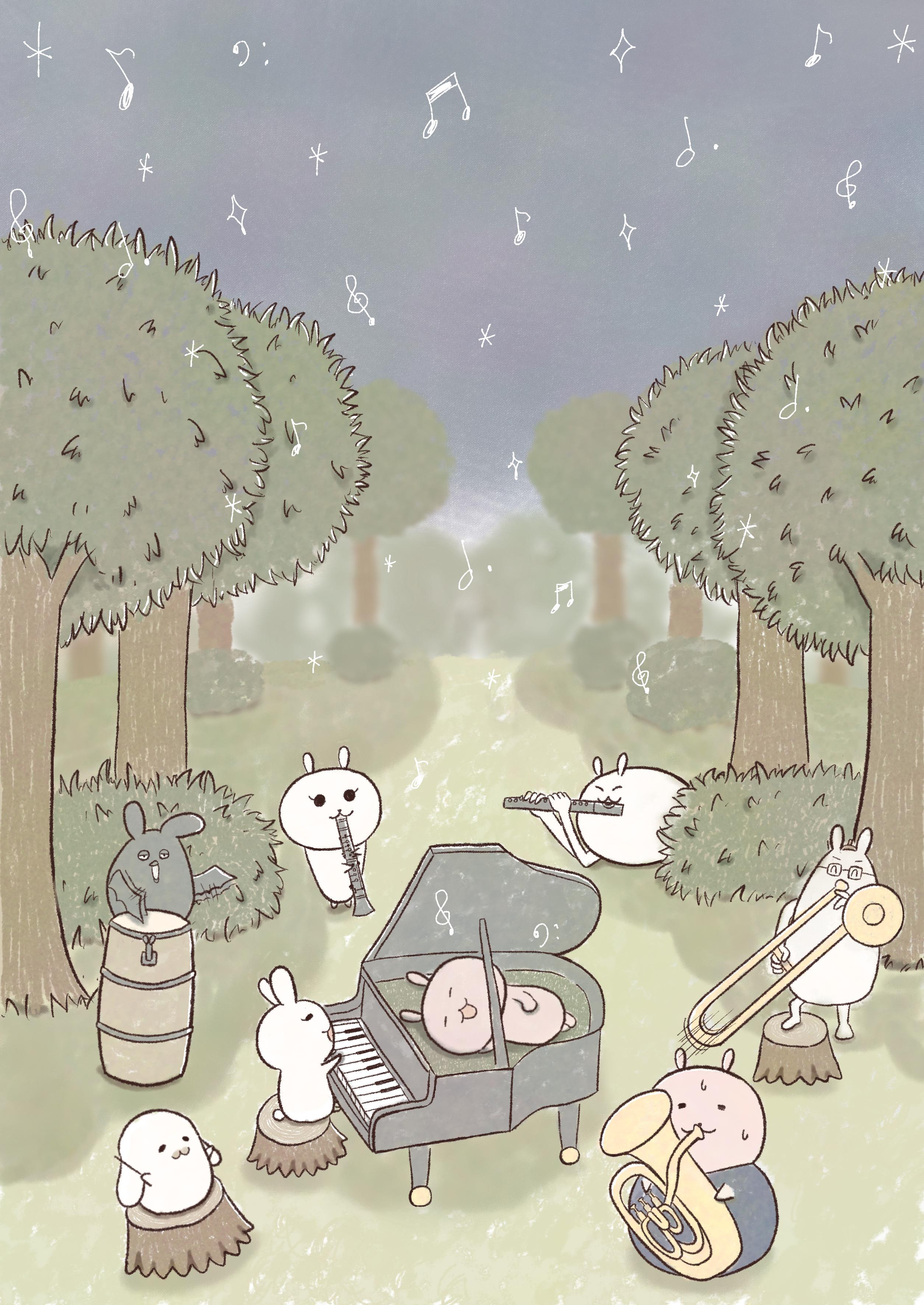 集まれぐうたらの森